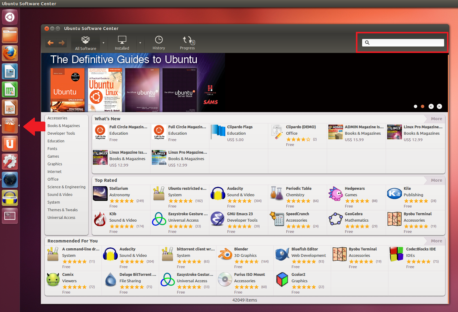 ubuntu-software-center-ubuntu12.04